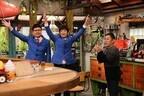 M-1王者・銀シャリ、岡村&亮に青ジャケットの相談「いつまで着続けるべきか」