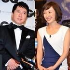 爆問・田中、妻・山口もえの妊娠を生報告「想定外」「びっくりした」