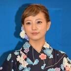 AAA伊藤千晃、妊娠・結婚・卒業を電撃発表! ファンに送った715文字の直筆全文