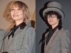 セカオワ・Saori、池田大との入籍発表 - Nakajinも一般女性との婚約発表