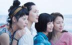 繰り返される恋愛パターンの意外な影響〜『海街diary』【伊藤さとりの映画で恋愛心理学 第31回】