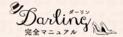 水瓶座男子とは電撃婚の可能性大!12星座別★カレのプロポーズタイプ【恋占ニュース】