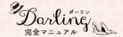 2016年結婚運ランキング!魚座は早めの決断が○、牡牛座は授かり婚?【恋占ニュース】