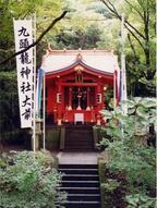 2016年の初詣、恋愛・結婚にご利益のある神社3選【恋占ニュース】