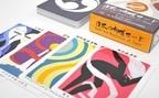 かわいくてご利益あり!2016年は『日本の神様カード』の御朱印帳で御朱印集めを【恋占ニュース】