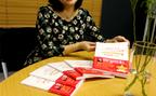 ゲッターズ飯田が尊敬するカリスマ、水晶玉子が語る「2017年の幸運のカギ」vol.1