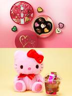 かわいくてスペシャル感が満載☆ ゴディバのバレンタインチョコ