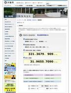北海道夕張市が、ホームページに市債の状況を示した「借金時計」を掲載