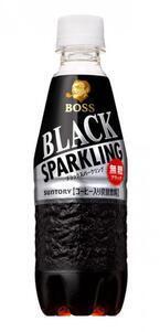 高炭酸で刺激的!炭酸ブラックコーヒー「ボス ブラックスパークリング」登場