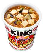 麻婆豆腐と麻婆茄子を両方楽しめる「麻婆豆腐茄子ヌードルキング」新発売