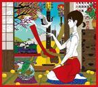 さだまさしベストアルバムのジャケットは「謎解きはディナーのあとで」の中村佑介氏が担当