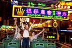 0泊2日のお得な女子旅! 「ウルトラ弾丸香港旅行」の楽しみ方