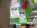 今も販売されている駄菓子の人気ランキング「1位はうまい棒」