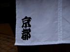京都あるある「舞妓さんとはなかなか会えない!?」「海に面してるのを忘れている」