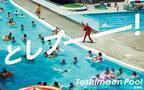 田原俊彦さんのポスターが目印! 「としまえんプール」が夏季営業スタート