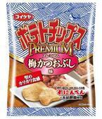 鰹節と梅が香る「コイケヤポテトチップス プレミアム梅かつおぶし味」発売