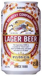 秋の雰囲気にぴったりな「キリンラガービール もみじ缶」が今年も登場