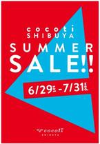 トゥモローランドほか計7店舗が参加! 「cocoti SHIBUYA」のサマーセール