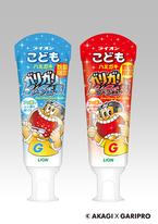 ガリガリ君が今年も歯磨き粉に。味は「ソーダ」「コーラ」の2種類 7月17日から ライオン