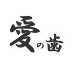 各国で違う名前の例「日本=山田太郎」「英語=ジョン・スミス」では、ロシアでは?