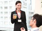 ビジネスにおける男性行動の深層心理「人におごる=下に置きたい」