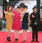 東京スカイツリータウンで、UULAドラマ『I LOVE YOU』 配信記念 野外イベント上映会開催