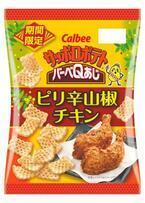 カルビー、山椒がピリッときいた「サッポロポテトバーベQあじ ピリ辛山椒チキン」発売