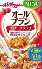 日本ケロッグ、人気の「オールブラン」シリーズからベリークランチ新登場