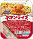 レトルト米飯「マルちゃん 街の洋食屋さん チキンライス」がオニオンパウダーを加えてリニューアル