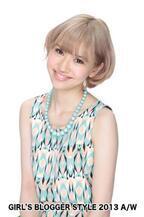 水沢アリーがMC初挑戦! SHIBUYA-AXで、ガールズブロガーイベント開催