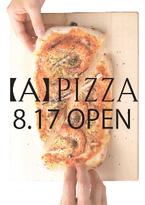 「NYスタイル」ピッツァが280円から! 【A】PIZZA(エーピッツァ)の2号店がオープン