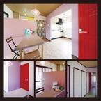 木目調&原色を使った部屋が人気に。「リノベーション甲子園」結果発表