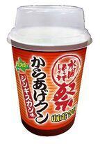 ピーチ味、もんじゃ味…… 「ご当地の味のからあげクン」全8種を各地区限定で発売