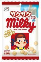 不二家から、かんで食べるミルキー「サクサクミルキー袋」 新発売!