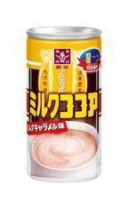 森永「ミルクココア」に<ミルクキャラメル味>登場 100周年記念コラボ