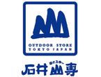 首都圏最大級!! 山の専門店「石井山専 新宿東口ビックロ店」10月4日オープン
