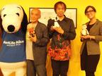 日本初公開の作品がズラリ! 約100点の原画が楽しめる「スヌーピー展」が10月12日(土)より開催