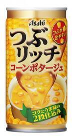 アサヒ飲料、粒が出やすい缶を採用した「おしるこ」「コーンポタージュ」発売