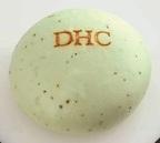 サークルKサンクス、DHC監修「バジル香るイタリアンチキンまん」発売 10月29日より