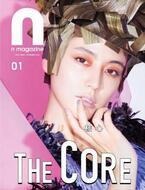 明治大の学生が編集長「N magazine」第2号が発売 表紙は長澤まさみ、秋元梢、二階堂ふみ、太田莉菜の4パターン