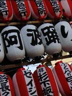 徳島県あるある「ちくわには竹が付いてるもの」「ワープロソフトは『一太郎』」