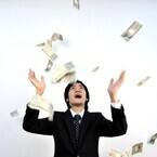 「当選金は必要ない」!? 39億円を全額寄付した男性に、ネットからは様々な声