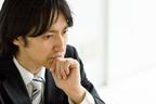 一瞬、どっちがどっちだか分からなくなること―「鳥取」と「島根」「ピン」と「キリ」