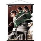 人気アニメ「進撃の巨人」のタペストリーがfamima.com限定で新登場、アイマスクも再販決定!
