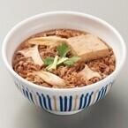 なか卯、具だくさんの「牛すき丼」を全店で販売-牛肉、エリンギ、焼き豆腐など使用
