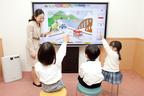 """子どもの""""早期英語教育""""が必要と考える親は9割! キッズも夢中になる英会話レッスン「iレッスン」って?"""