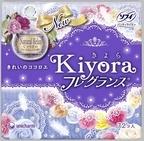 香るパンティライナー「ソフィ Kiyora フレグランス」から『「Natural Relax」くつろぎのフローラルムスクの香り』が新登場