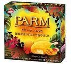 PARM(パルム)に「マンゴー&バニラ」が新登場!