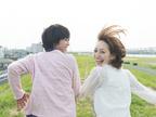 恋を遠ざけているのはアレのせい? 「恋のチャンスを掴むときの弊害」診断