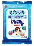 ミルキーで夏場の塩分補給を!ほんのり塩味「ミネラル海洋深層水塩ミルキー袋」登場